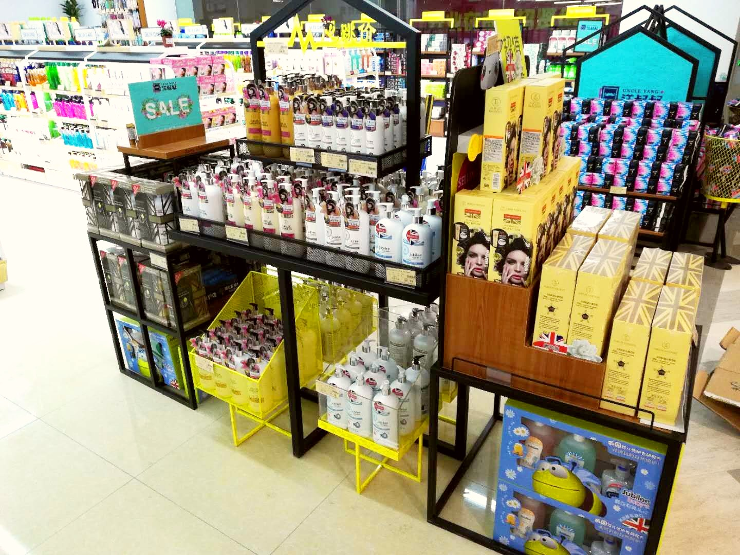 Jubilee Gardens Botanic Body Lotion now available at various retail hotspots!
