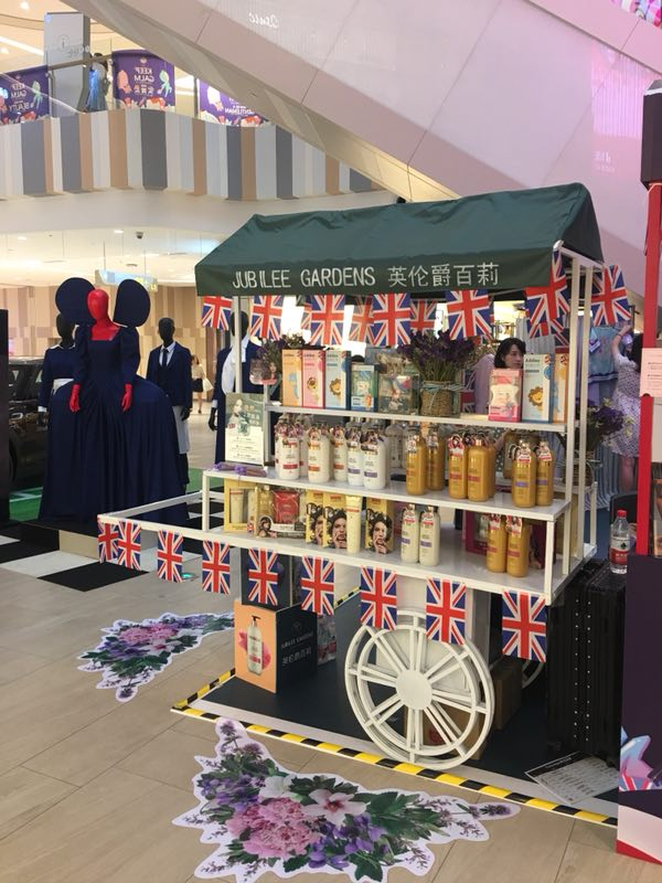 Jubilee Gardens was a star at the British Boutique Festival!