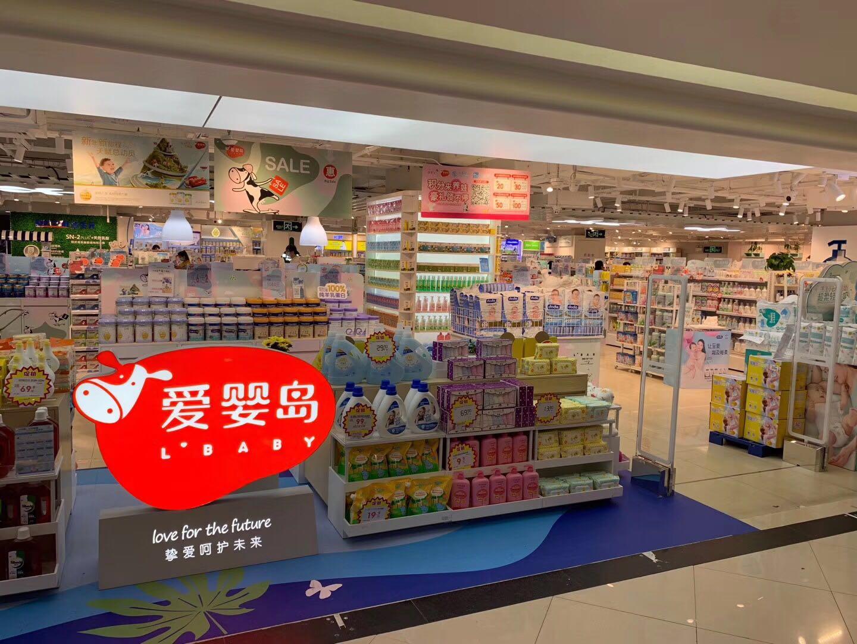 Jubilee Baby launch in Aiyingdao